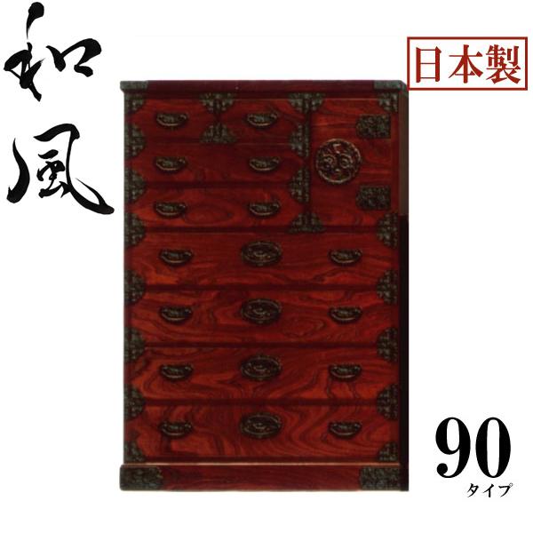 民芸家具(和風 和モダン)和タンス 民芸調 家具 木製 ハイタイプ片開90タンス
