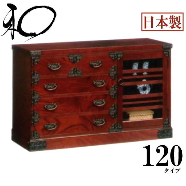 民芸家具(和風 和モダン)片開き 和タンス/(キャビネット サイドボード) 木製 片開き120-4段