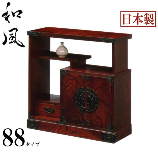 民芸家具(和風 和モダン)茶棚タンス(キャビネット サイドボード) 木製 茶棚タンス88