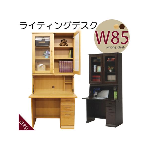 ライティングデスク 学習机 省スペースデスク 木製 85 ライティングデスク 日本製 完成品