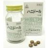 商品追加値下げ在庫復活 便秘に効く漢方薬ハニドール 150錠 早割クーポン 第2類医薬品
