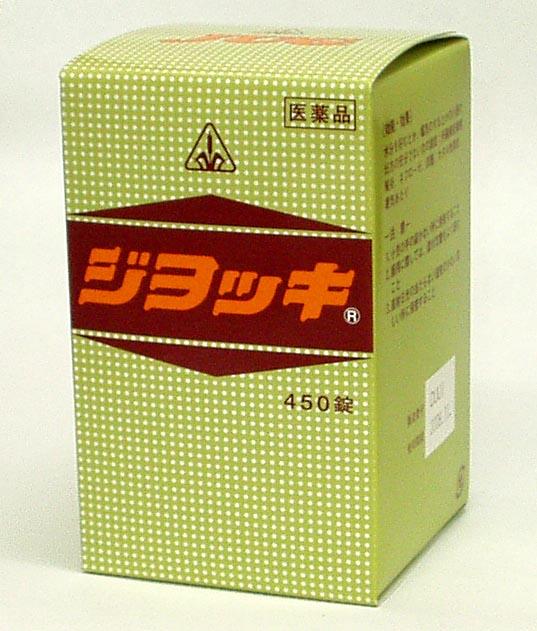【送料無料!】肝臓・腎臓によい漢方ジョッキ【第2類医薬品】