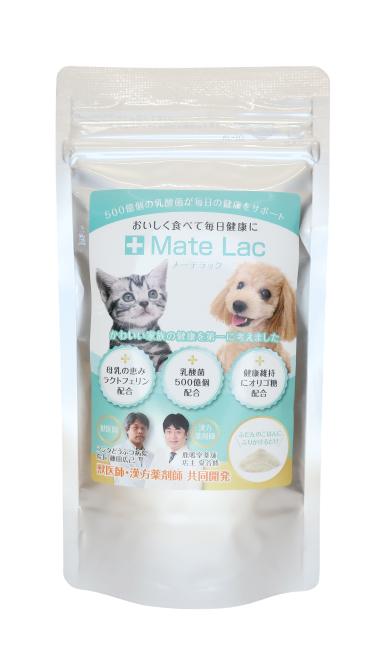 ファクトリーアウトレット 超特価SALE開催 犬の肌荒れ 掻きむしる行為に サポート食品メーテラック20日~60日分