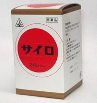 高血圧に効く漢方サイロ 日本全国 送料無料 超定番 第2類医薬品
