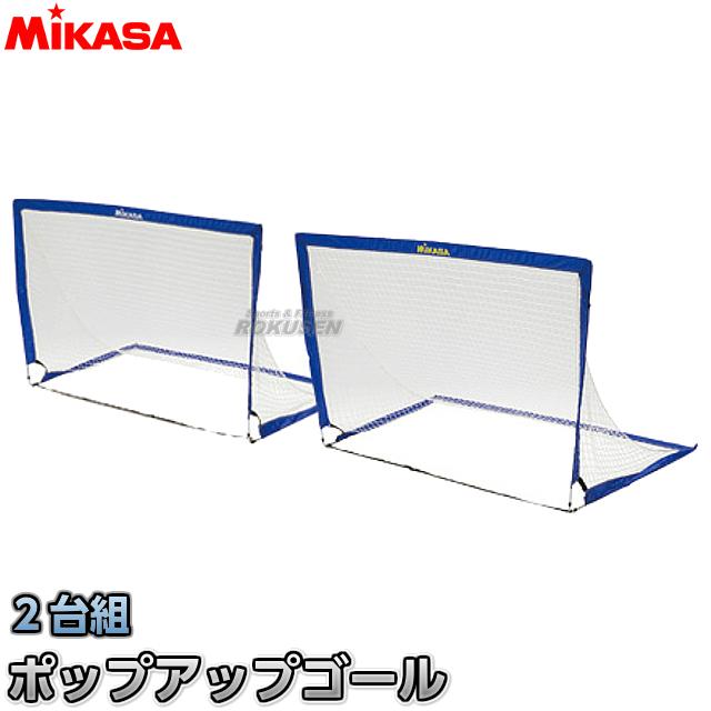 【ミカサ・MIKASA サッカー】ポップアップゴール GPU サッカー用簡易ゴール 【送料無料】【smtb-k】【ky】