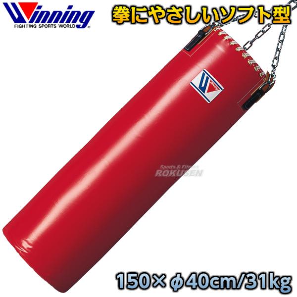 【ウイニング・Winning】ソフトバッグ 31kg GT-9900(GT9900) サンドバッグ ヘビーバッグ トレーニングバッグ ボクシング 格闘技 ウィニング