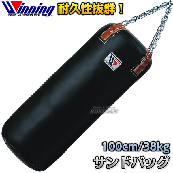 【ウイニング・Winning】サンドバッグ 38kg TB-4400(TB4400) 長さ100cm/直径40cm ヘビーバッグ トレーニングバッグ ボクシング 格闘技 ウィニング
