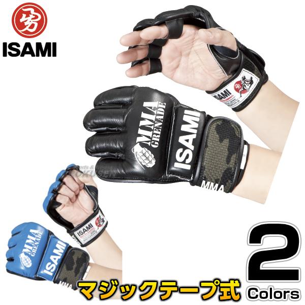 【ISAMI・イサミ】オープンフィンガーグローブMMA IS-002(IS002) S/M/L/XL MMA 総合格闘技【送料無料】【smtb-k】【ky】