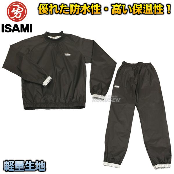 【ISAMI・イサミ】ベーシックサウナスーツ OZ-002(OZ002) XXL ボクシング 発汗スーツ【送料無料】【smtb-k】【ky】