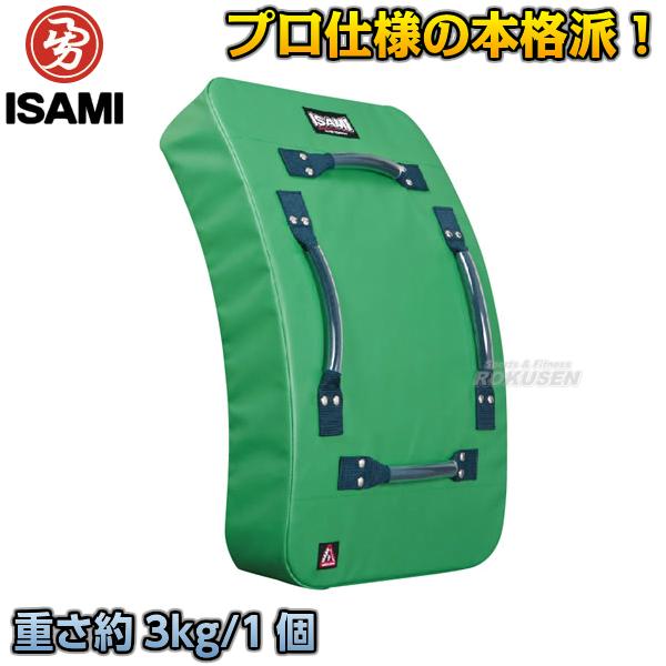 【ISAMI・イサミ】ビッグミット グリーンキックLL SD-700(SD700) 弓型キックミット 空手 格闘技【送料無料】【smtb-k】【ky】