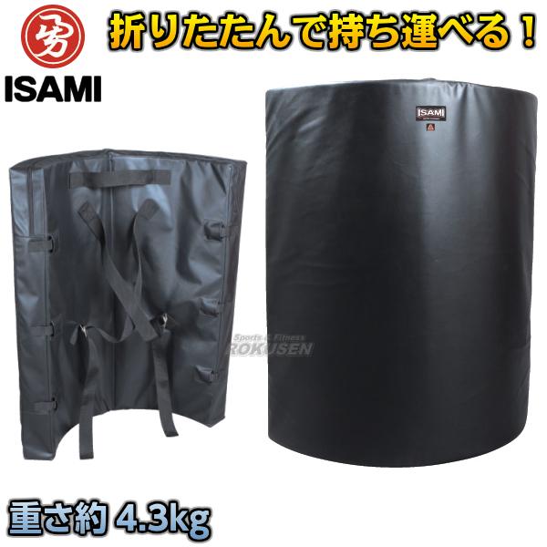 【ISAMI・イサミ】折りたたみ式ボディミット SD-2000(SD2000) ダミーミット 空手 格闘技