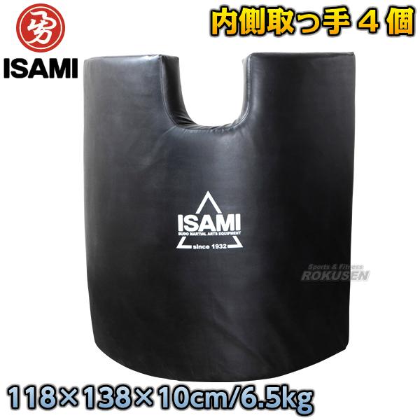 【ISAMI・イサミ】ボディミット オープンフェイスミットTS FS-13(FS13) ダミーミット 空手 格闘技【送料無料】【smtb-k】【ky】