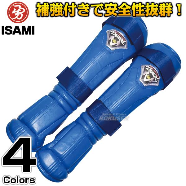 【ISAMI・イサミ】チグローン レッグガードハード TIG-LS-023(TIGLS023) S/M/L すねサポーター 脛サポーター すねガード すねあて シンガード レガース 空手 格闘技