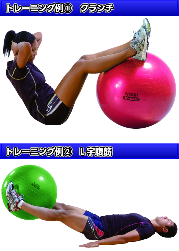 Non burst V ball 65 ■ balance training ■ balance
