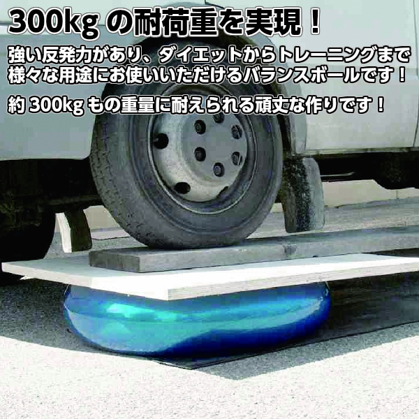 nombasutobaransuborugimunikupurasuboru 55cm红健身房Nic加