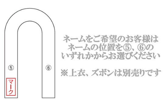 柔道带空手道腰带 / 皮带 (白) 的合气道 JWB 9 樱桃柔道白色皮带-皮带宽度: 4.2 厘米 ■ 漂白的区域 ■ 名称绣 ■ 川纤维