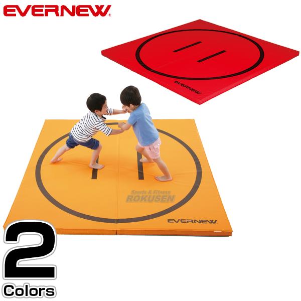 【EVERNEW・エバニュー】軽量折りたたみ土俵マット すべり止め付き 180×180cm EKM510 相撲マット すもうマット