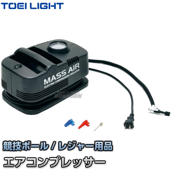 【TOEI LIGHT・トーエイライト】マスエアコンプレッサー2069 B-7000(B7000) 空気入れ ポンプ ジスタス XYSTUS