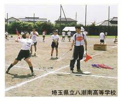 Jav 四 300 g T5109 ■ 競技投teki ■ ■ ■ javelic 扔扔標槍實踐 ■ ■ 好體育