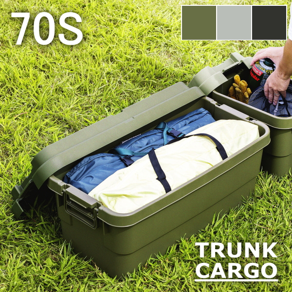耐荷重約100kgの頑丈さが特徴の収納ボックスシリーズ アウトレットセール 特集 男女兼用 トランクカーゴ70L 全3色 TC-70S
