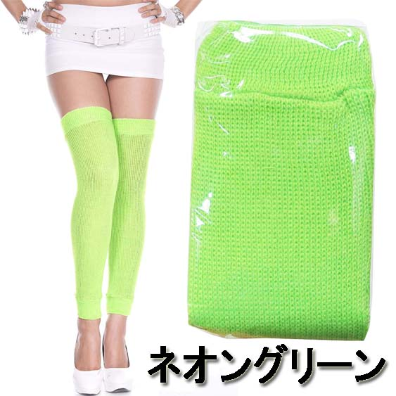 MUSIC LEGS Womens Footless Acrylic Thigh Hi Leg Warmer