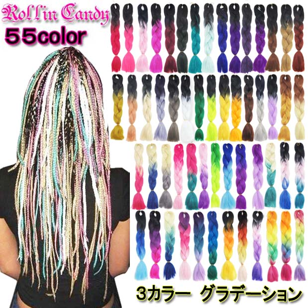 Waffle processing fiber extension 3 color gradation hair accessories  hip-hop hairstyle ponytail dumpling reggae dancer Lady\'s kids wig stage  clothes ...