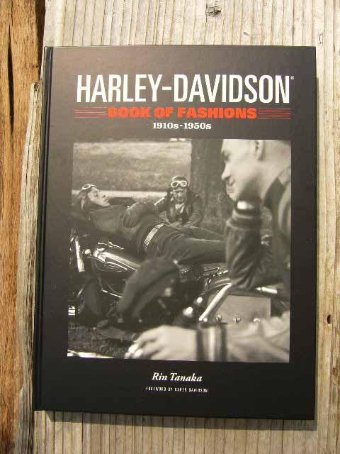 Harley Davidson 的時尚書