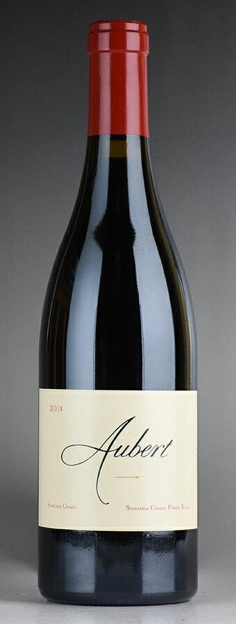 [2014] オーベールピノ・ノワール ソノマ・コースト(アメリカ カリフォルニア 赤ワイン)