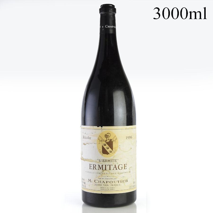 [1996] シャプティエ エルミタージュ レルミット ルージュ ダブルマグナム 3000ml ※ラベル汚れ・破れフランス / ローヌ / 赤ワイン[outlet][のこり1本]