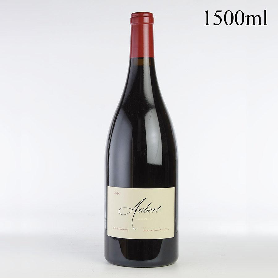 [2010] オーベール ピノ・ノワール リッチー・ヴィンヤード マグナム 1500mlアメリカ / カリフォルニア / 赤ワイン[のこり1本]