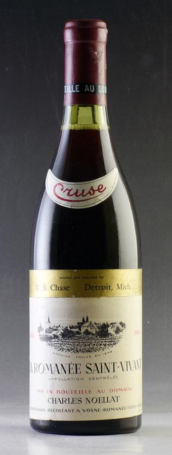 [1966] シャルル・ノエラ ロマネ・サン・ヴィヴァン【A】フランス / ブルゴーニュ / 赤ワイン