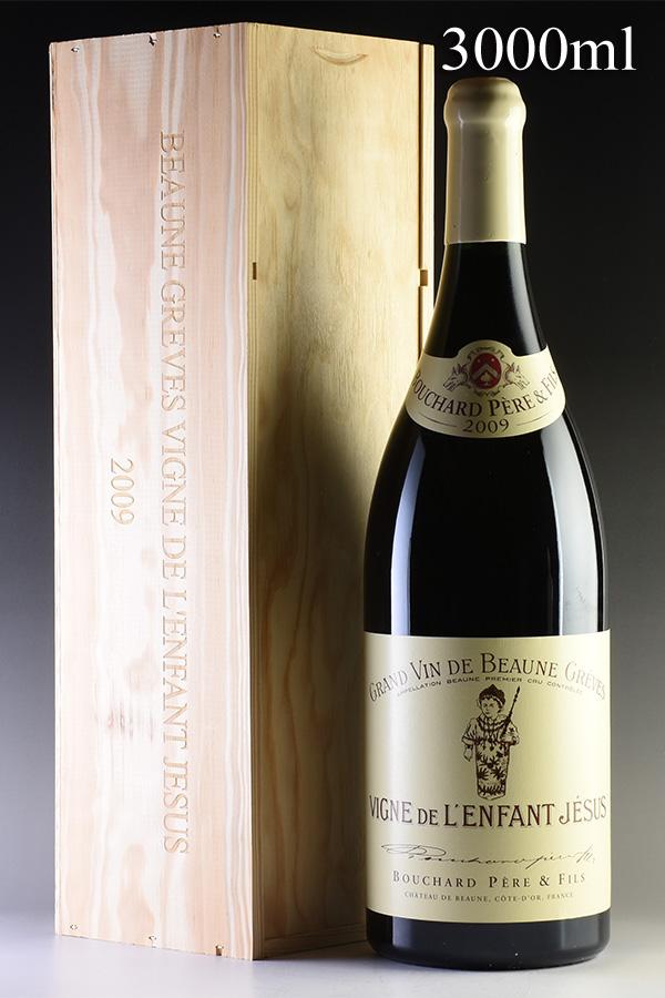 [2009] ブシャール・ペール・エ・フィス ボーヌ グレーヴ・ヴィーニュ・ド・ランファン・ジェズュ ジェロボアム 3000mlフランス / ブルゴーニュ / 赤ワイン