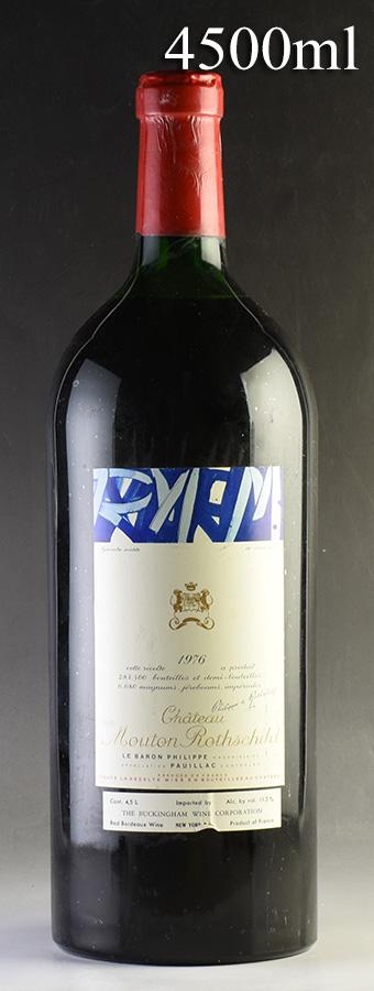 [1976] シャトー・ムートン・ロートシルト 4500ml ※液漏れフランス / ボルドー / 赤ワイン