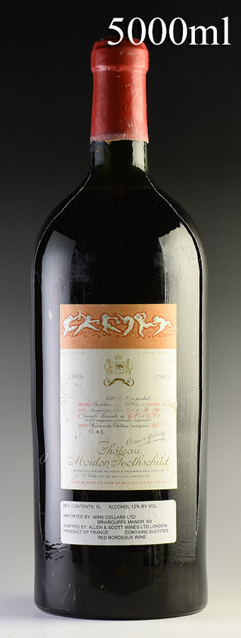 [1965] シャトー・ムートン・ロートシルト 5000ml ※液漏れフランス / ボルドー / 赤ワイン