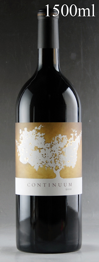 [2010] コンティニュアム プロプライエタリー・レッド マグナム 1500mlアメリカ / カリフォルニア / 赤ワイン