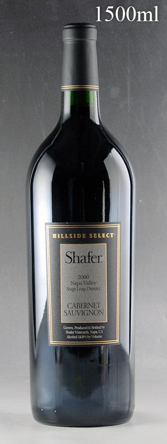 [2000] シェーファー カベルネ・ソーヴィニヨン ヒルサイド・セレクト マグナム 1500mlアメリカ / カリフォルニア / 赤ワイン