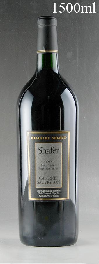[1999] シェーファー カベルネ・ソーヴィニヨン ヒルサイド・セレクト マグナム 1500mlアメリカ / カリフォルニア / 赤ワイン