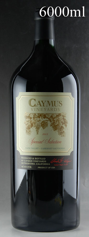 [2012] ケイマス スペシャル・セレクション カベルネ・ソーヴィニヨン 6000mlアメリカ / カリフォルニア / 赤ワイン