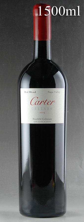 [2009] カーター・セラーズ ホスフェルト コロシアム マグナム 1500mlアメリカ / カリフォルニア / 赤ワイン