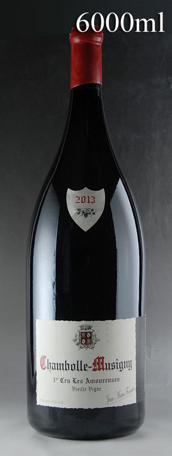 [2013] ジャン・マリー・フーリエ シャンボール・ミュジニー レ・ザムルーズ 6000mlフランス / ブルゴーニュ / 赤ワイン[のこり1本]