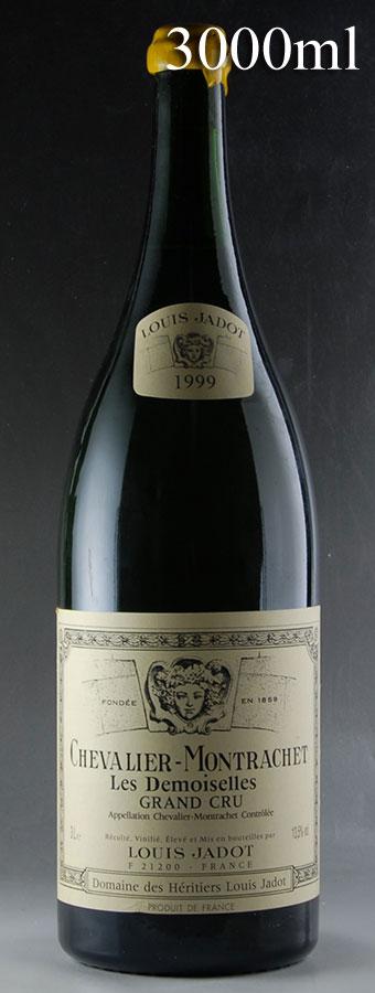 [1999] ルイ・ジャド シュヴァリエ・モンラッシェ レ・ドゥモワゼル ダブルマグナム 3000ml ※ロウキャップ破損フランス / ブルゴーニュ / 白ワイン
