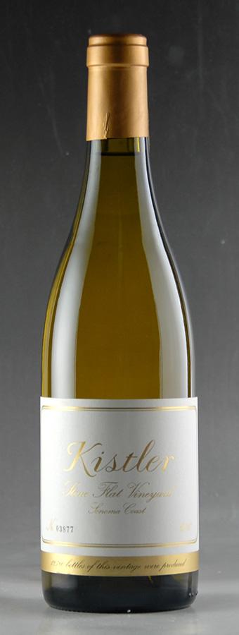 価格は安く [2010] キスラー シャルドネ 白ワイン ストーン・フラット・ヴィンヤードアメリカ/ カリフォルニア/ カリフォルニア/ 白ワイン, 快適ペットライフ:1c5922b1 --- canoncity.azurewebsites.net