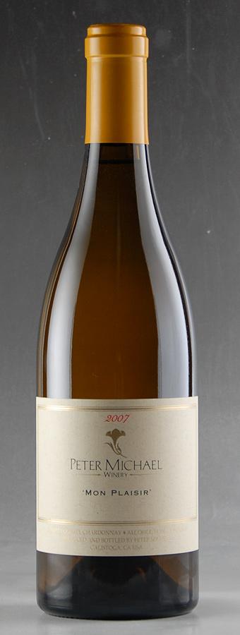 [2007] ピーター・マイケル シャルドネ モン・プレジールアメリカ / カリフォルニア / 白ワイン