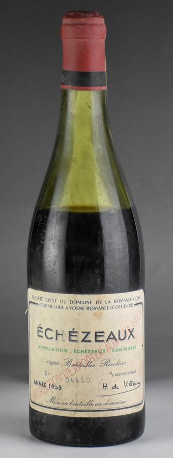 [1955] ドメーヌ・ド・ラ・ロマネ・コンティ DRC エシェゾー ※キャップシール不良フランス / ブルゴーニュ / 赤ワイン