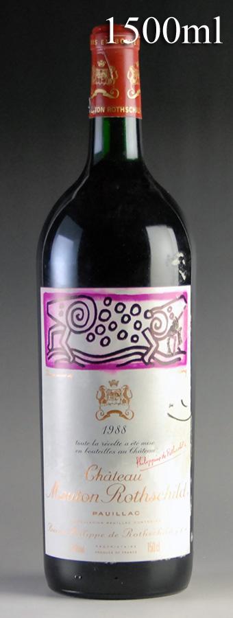 [1988] シャトー・ムートン・ロートシルト マグナム 1500ml ※キャップシール破れフランス / ボルドー / 赤ワイン