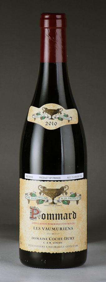 [2010] コシュ・デュリ ポマール レ・ヴォーミュリアンフランス / ブルゴーニュ / 赤ワイン