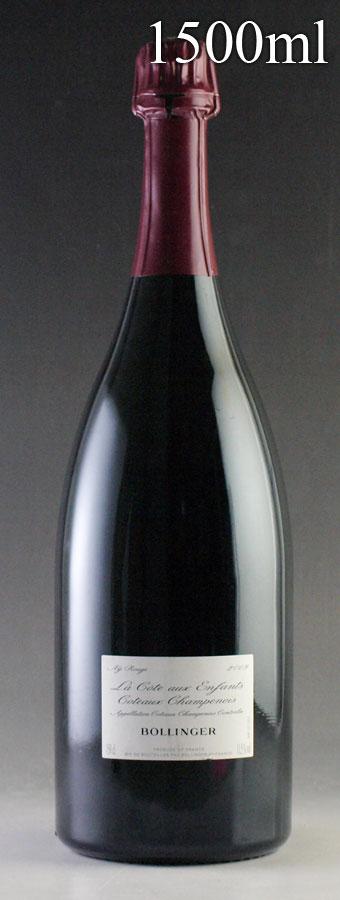 [2009] ボランジェ ラ・コート・オー・ザンファン マグナム 1500mlBollinger La Cote Aux Enfants[自社輸入]フランス / 赤ワイン