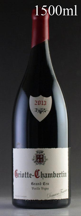[2013] グリオット・シャンベルタンドメーヌ・フーリエ マグナム 1500mlGriotte Chambertin Domaine Fourrierフランス / ブルゴーニュ / 赤ワイン