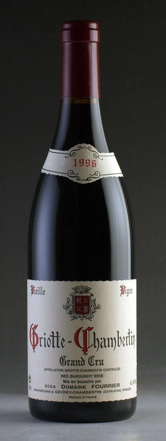 [1996] グリオット・シャンベルタン ヴィエイユ・ヴィーニュドメーヌ・フーリエ 750mlGriotte Chambertin Vieilles Vignes Domaine Fourrierフランス / ブルゴーニュ / 赤ワイン