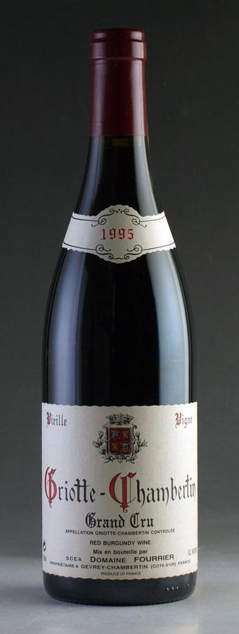 [1995] グリオット・シャンベルタン ヴィエイユ・ヴィーニュドメーヌ・フーリエ 750mlGriotte Chambertin Vieilles Vignes Domaine Fourrierフランス / ブルゴーニュ / 赤ワイン